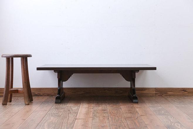 北海道民芸家具 座卓